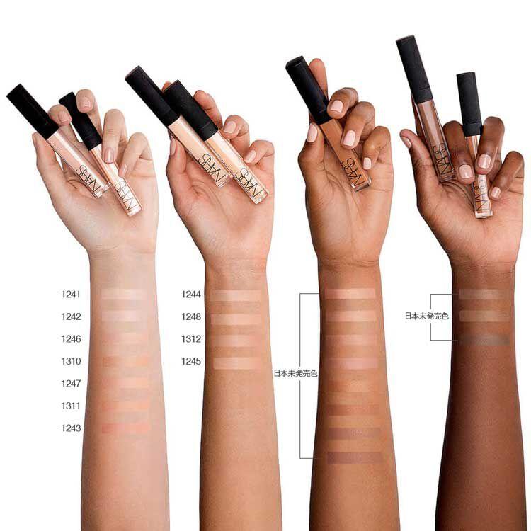 ラディアントクリーミーコンシーラー 1241 | NARS Cosmetics