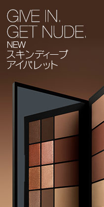 GIVE IN, GET NUDE. NEW スキンディープ アイパレット