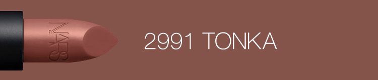 2991 TONKA
