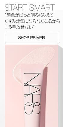 """START SMART """"This ensures my makeup lasts all day."""""""